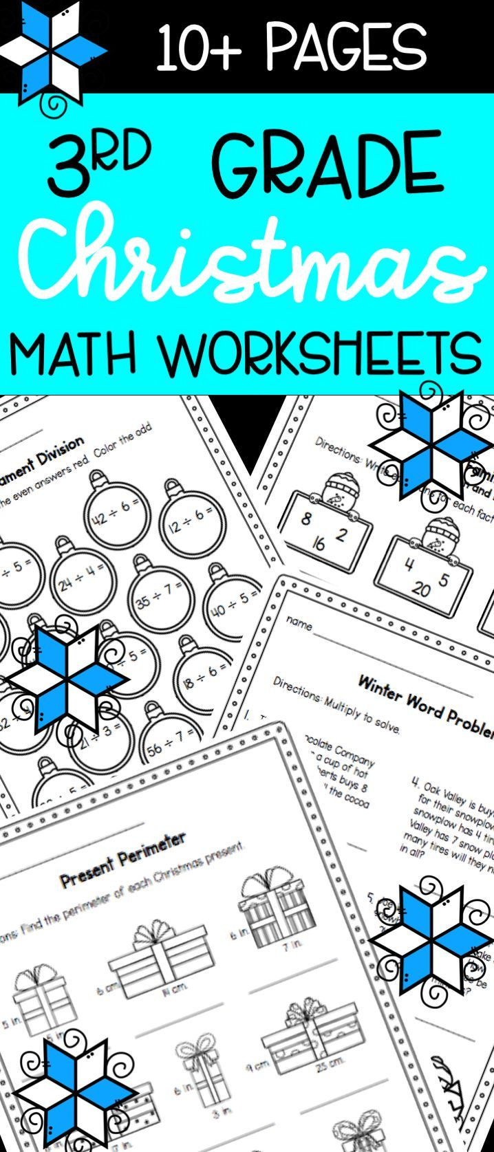 Christmas Math Worksheets 3rd Grade Christmas Math Worksheets for 3rd Grade Multiplication