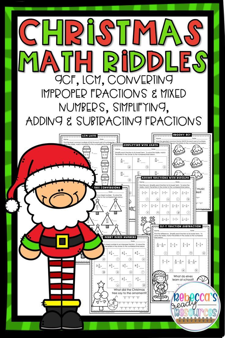 Christmas Math Worksheets 5th Grade Christmas Math Riddles Fractions 5th Grade