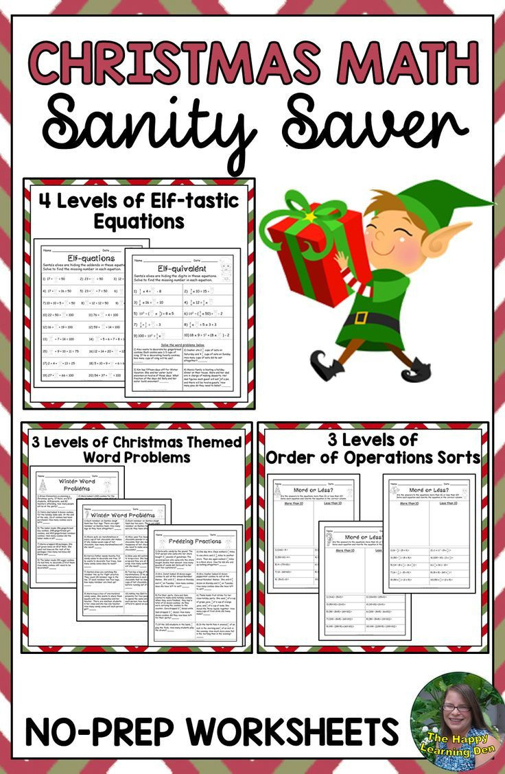 Christmas Math Worksheets 5th Grade Christmas Math Worksheets and Activities