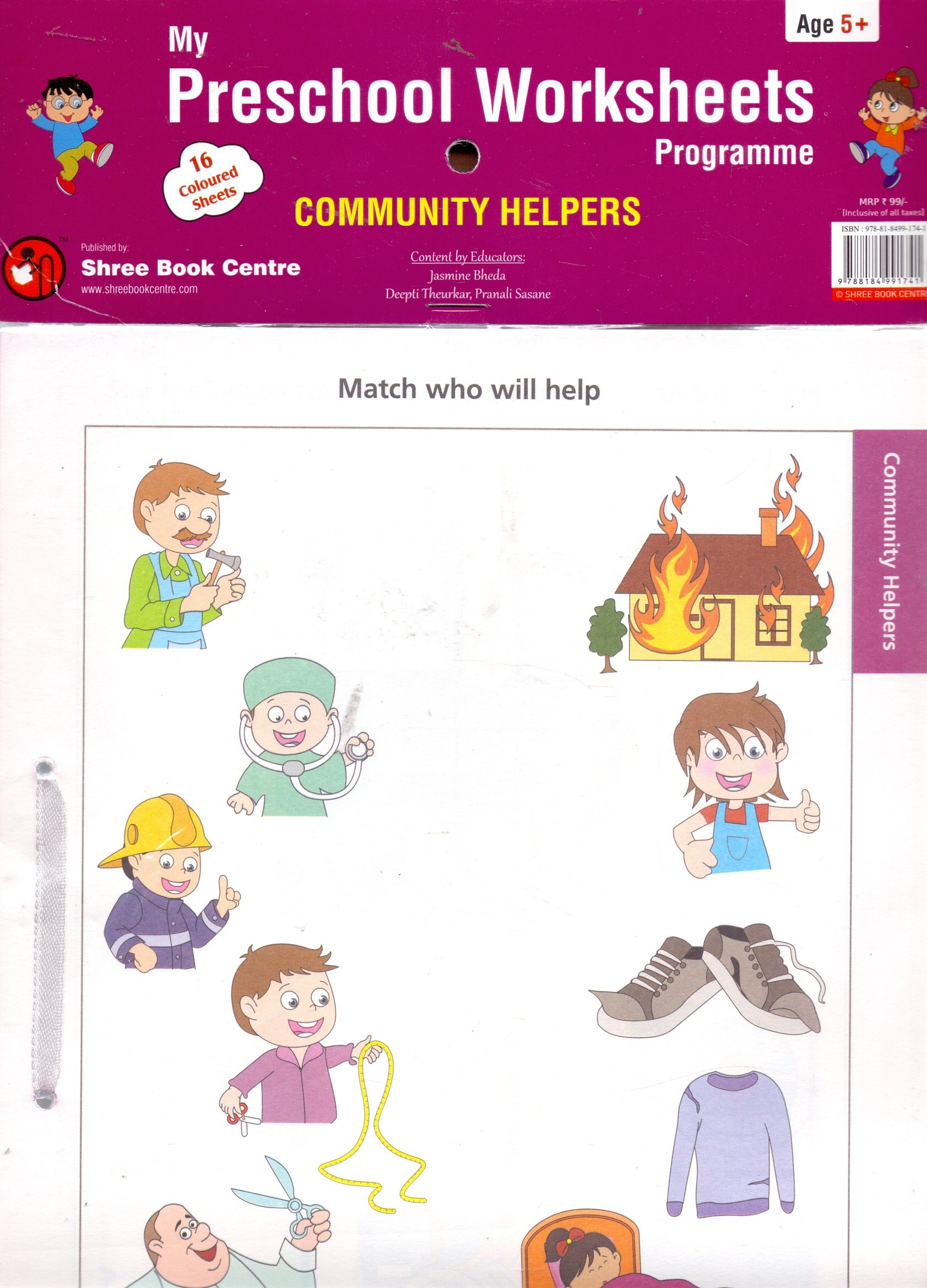 Community Helpers Worksheet for Preschool My Preschool Worksheets Programme Munity Helpers Book