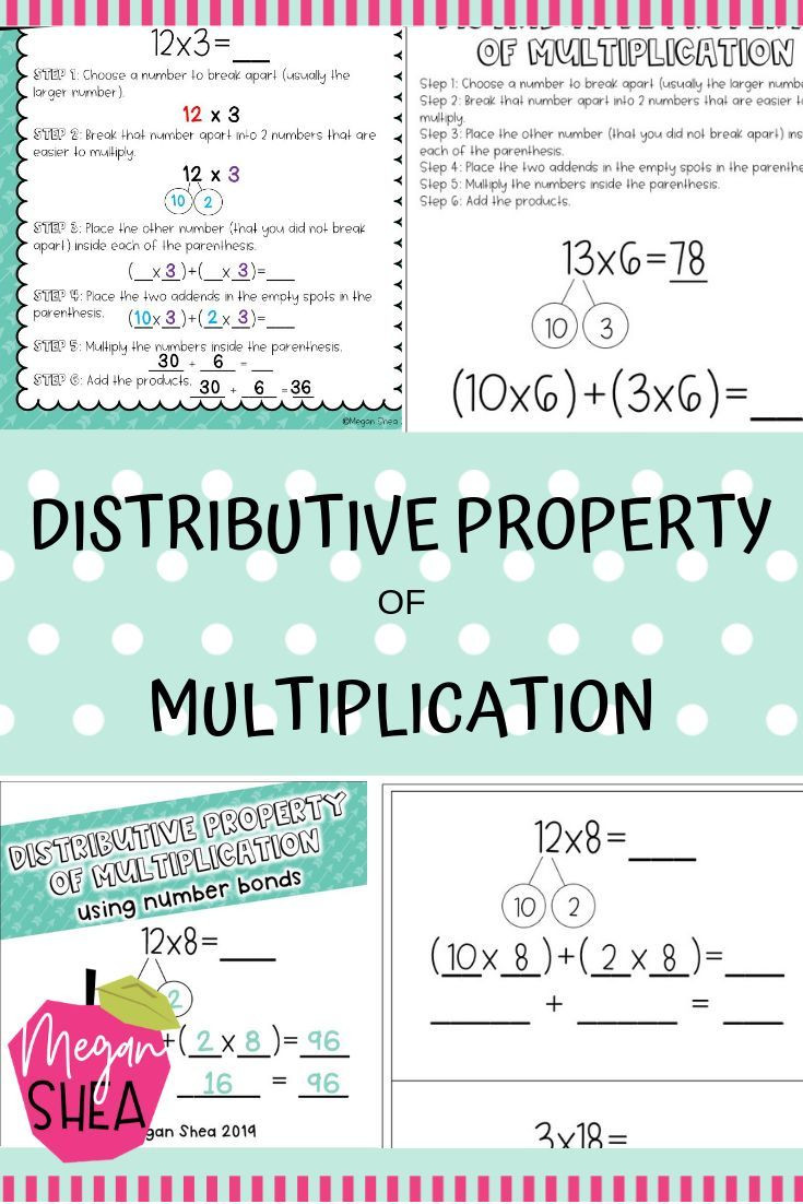 Distributive Property Worksheet 3rd Grade Distributive Property Of Multiplication Using Number Bonds