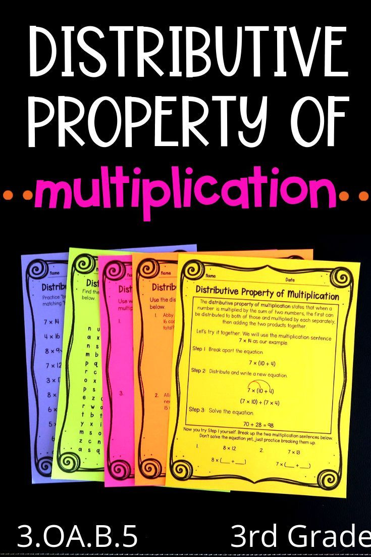 Distributive Property Worksheet 3rd Grade Distributive Property Of Multiplication Worksheets 3rd Grade