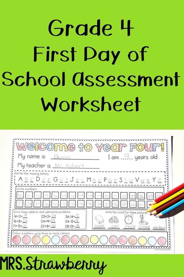 First Day Of School Worksheet First Day Of School assessment Worksheet Grade 4