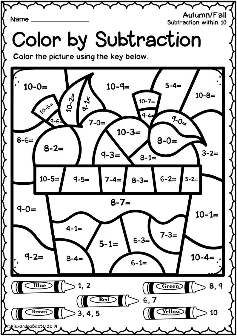 First Grade Subtraction Worksheets This Resource is A Selection Of Color by Code Color by