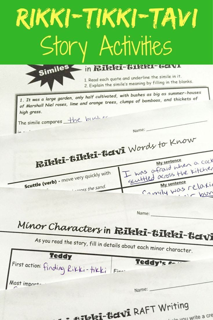 Literary Elements Worksheet High School Rikki Tikki Tavi Worksheets Answers Rikki Tikki Tavi