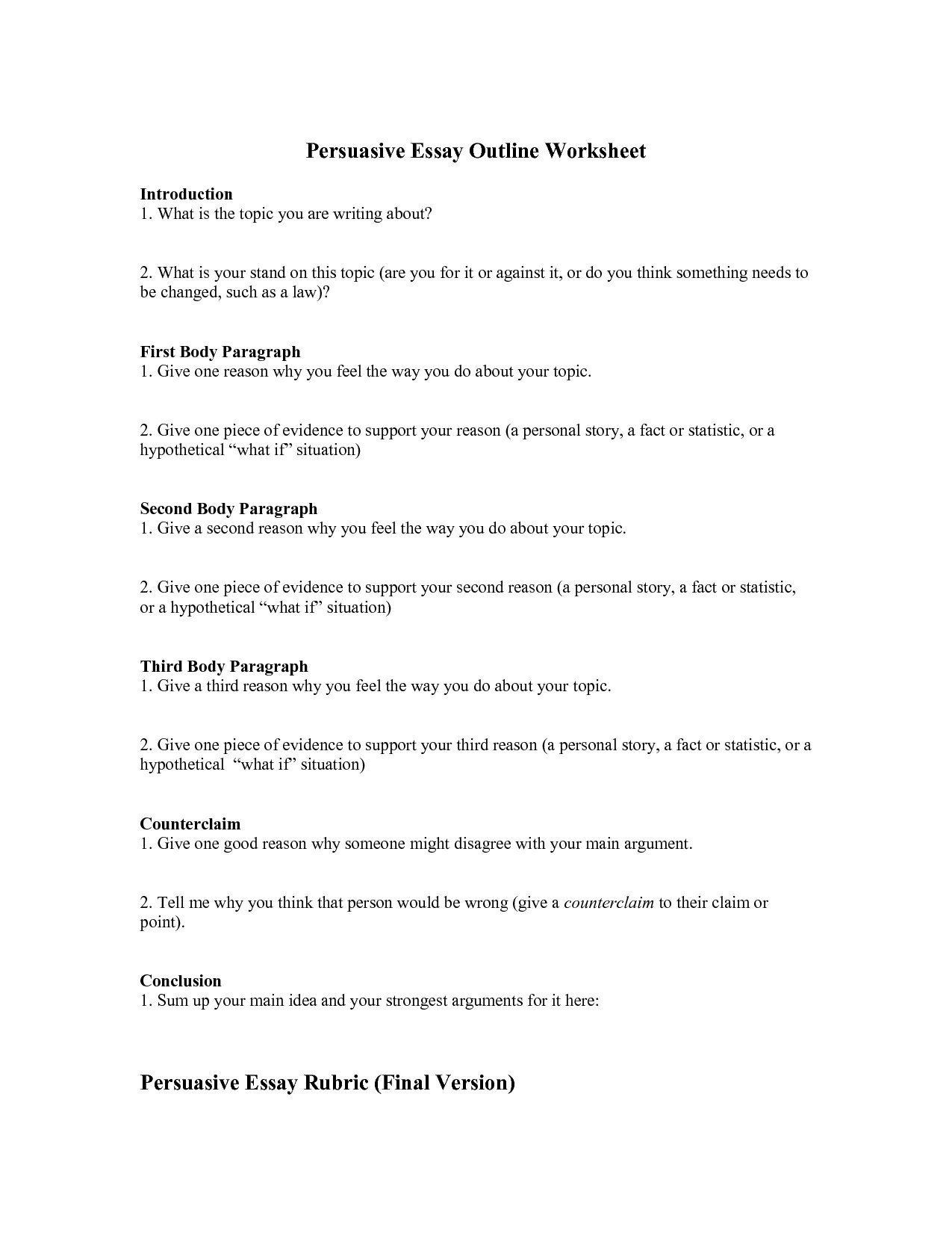 Logical Fallacies Worksheet High School Pin On Printable Worksheet for Kindergarten