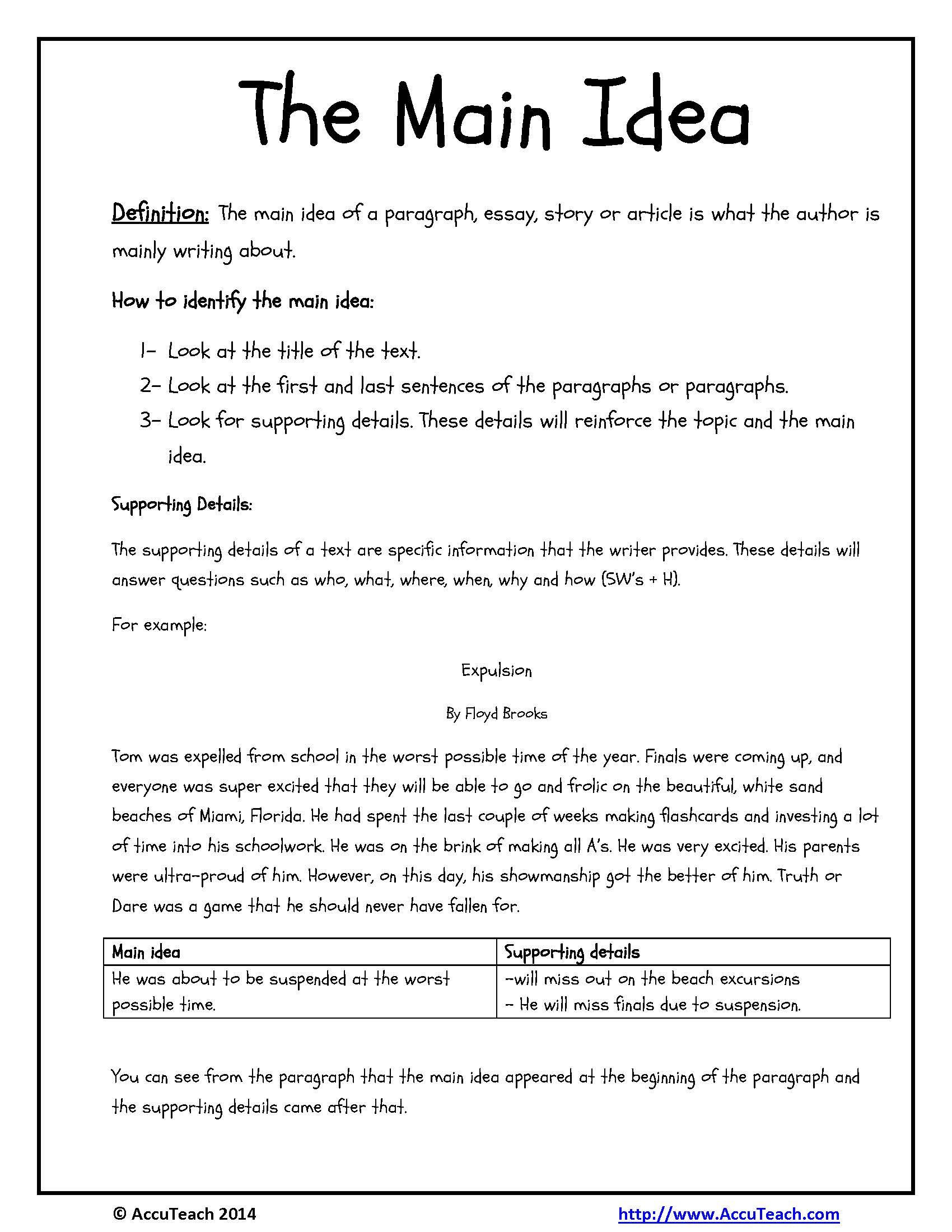 Main Idea Worksheet 1st Grade Reading Prehension Strategy Main Idea