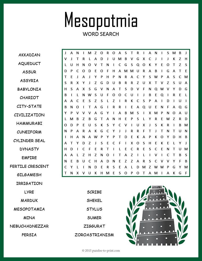 Mesopotamia Worksheets 6th Grade Ancient Mesopotamia Word Search